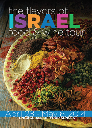 Flavors of Israel Mission